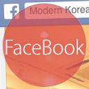 テジ東京のFaceBookページ「Modern Korean TEJI TOKYO」