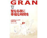 media_051200_GRAN_02