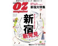 media_060612_OZ_02