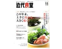 media_061022_kindai_02