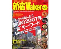 media_070320_walker_02