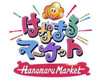 media_070712_hanamaru