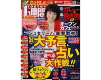 media_080702_tokyo1week_02