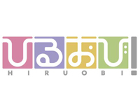 media_090702_hiruobi
