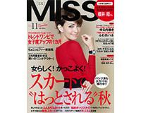 media_111001_miss_02