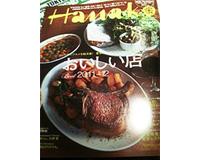 media_111201_hanako_02
