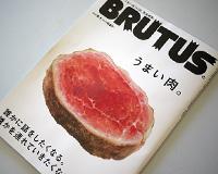 media_120800_BRUTUS
