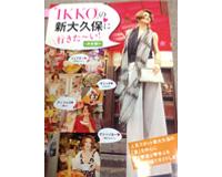 media_120800_ikko